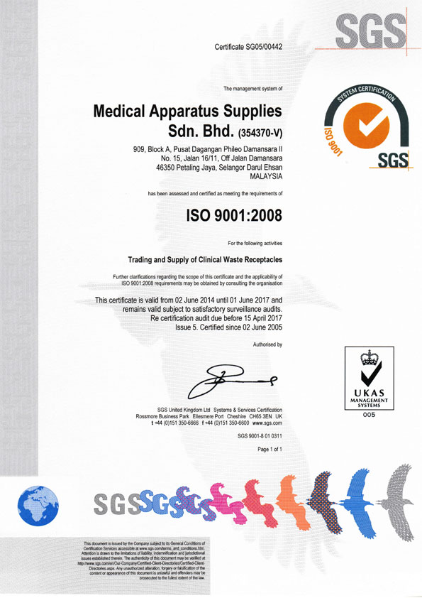 medical-apparatus-supplies-2014-SGS-Ukas.jpg
